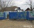У Бердичівському районі чоловік травмував швагра. ФОТО