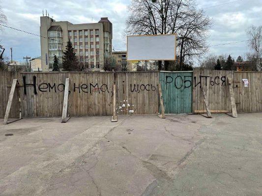 Хто написав жополизницький напис на Новому бульварі в Житомирі? ФОТО