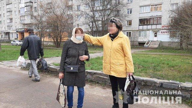 У Коростишеві жінка намагалася вкрасти гаманець, але була затримана очевидицею. ФОТО