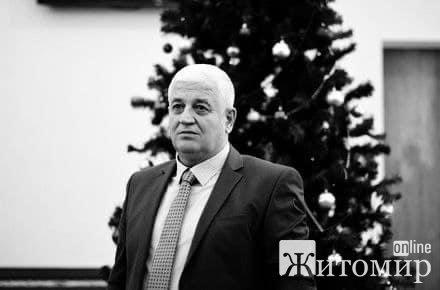 Хто стане новим директором фінансового департаменту в облдержадміністрації?