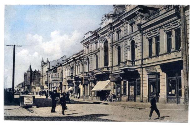 Михайлівська вулиця у Житомирі трохи більше 100 років тому. ФОТО