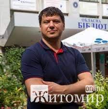 У Житомирі за порушення звільнено з посади директора