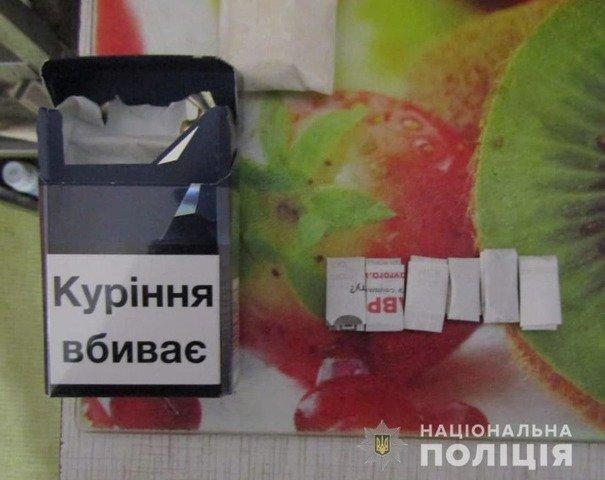 На Житомирщині у чотирьох мешканців вилучили наркотики. ФОТО