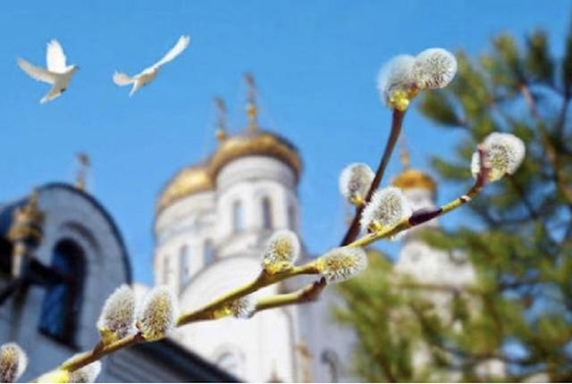 Сьогодні - Вербна неділя: вітання та листівки