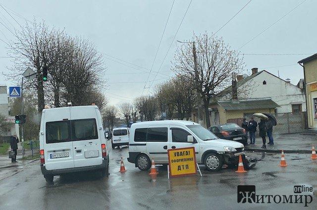 У центрі Житомира трапилась аварія. ФОТО