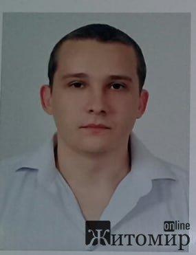 Новоград-Волинська поліція розшукує безвісно зниклого 26-річного чоловіка. ФОТО