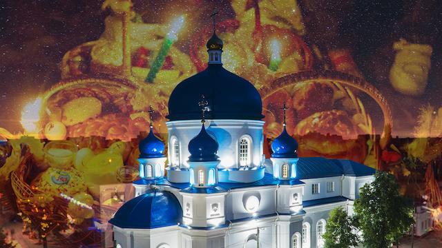 Житомиряни зможуть долучитися до Богослужінь Свято-Михайлівського кафедрального собору онлайн