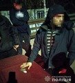 У Житомирі, Бердичеві та Коростені виявили молодиків з наркотиками. ФОТО