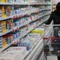 Найближчим часом в Україні подорожчають молочні продукти, - прогноз