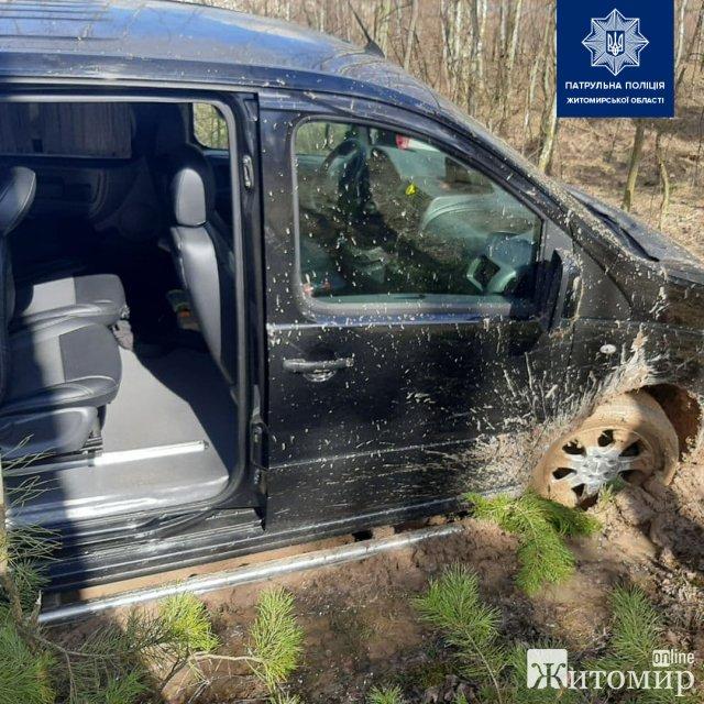 На Житомирщині патрульні затримали Peugeot , водій якого викрав сумку з маршрутки. ФОТО