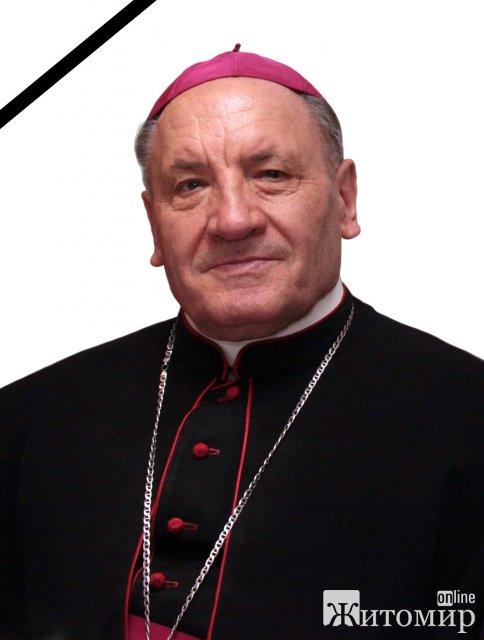 У Житомирі не стало єпископа Яна Пурвінського