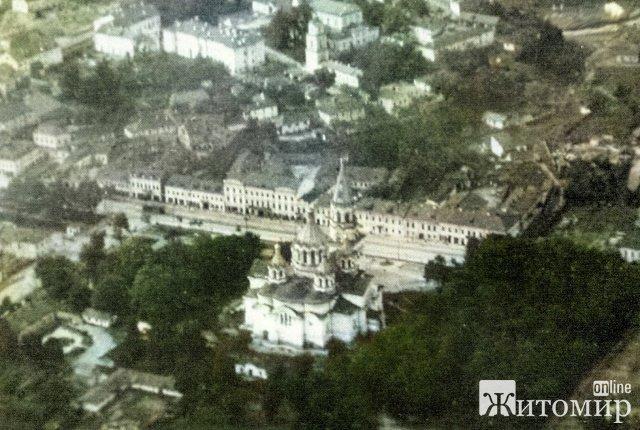 Рідке фото довоєнного Житомира
