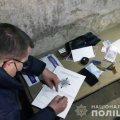 На Житомирщині поліцейські затримали наркодилера. ФОТО