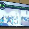 """На Житомирщині може запрацювати екстрена служба """"112"""""""