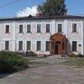 У Житомирі вже друга спроба визначити директора літературного музею завершилася нічим