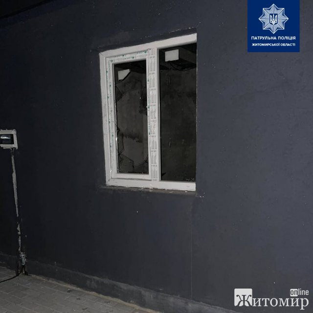 У Житомирі патрульні затримали чоловіка, який розбив вікно та проник до недобудови. ФОТО