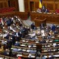Як голосували народні депутати з Житомирщини за провальну постанову про зниження тарифів на енергоносії