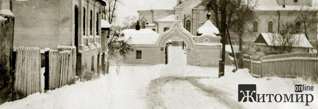 Вулиця Подільська в Житомирі. ФОТО 1960 року