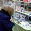 У селищі на Житомирщині в аптеці молоді люди оплатили бабусі ліки