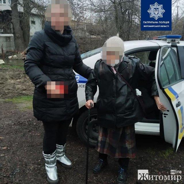 У Житомирі патрульні завезли додому 94-річну жінку, яка забула свою адресу. ФОТО