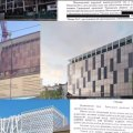 Житомиряни вкотре, всупереч бездіяльності міської влади, домоглися в суді призупинення будівництва ТРЦ по вул. Київській, 40
