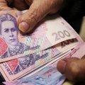Як зросли пенсійні виплати в 2021-му: суддям додали понад 9 000 грн, а військовим – 67 грн
