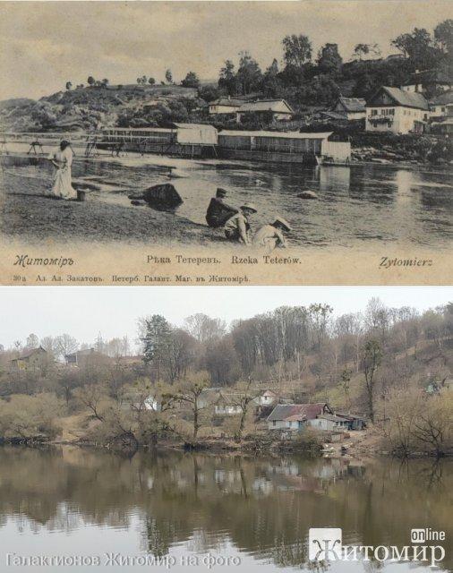 Як у Житомирі за понад століття змінилась місцевість біля берегів Тетерева. ФОТО