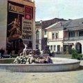 Неймовірно цікаве фото фонтану на Михайлівській у Житомирі з 1941 року. ФОТО