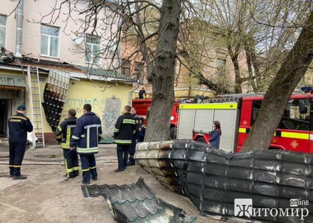 На Київській у Житомирі загорілося кафе. ФОТО