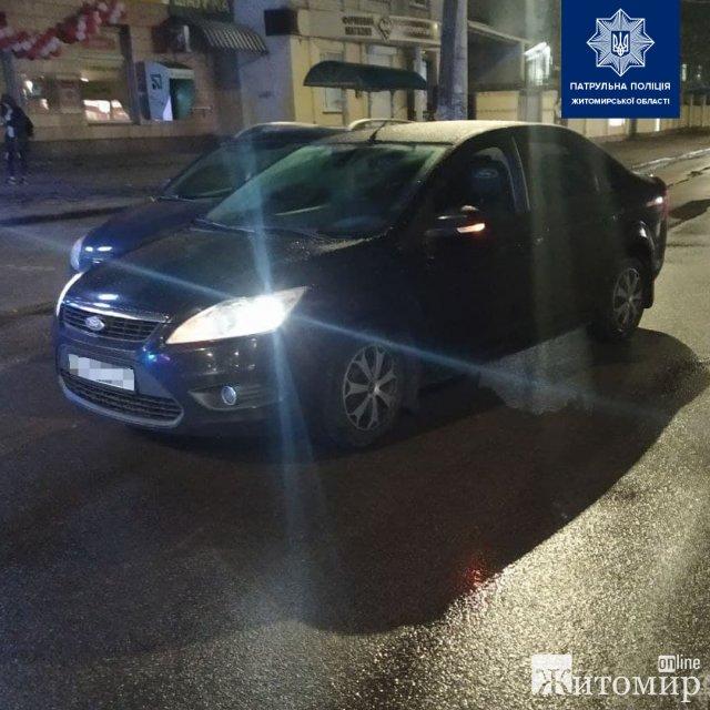 На Покровській у Житомирі зіштовхнулись Ford та KIA: один з водіїв був під дією наркотиків. ФОТО