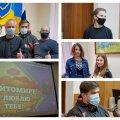 У міськраді визначили переможців конкурсу на кращий сценарій відеоробіт «Житомире! Я люблю тебе!»