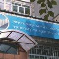 У Житомирі школярі можуть відвідувати гуртки туристсько-краєзнавчого напрямку