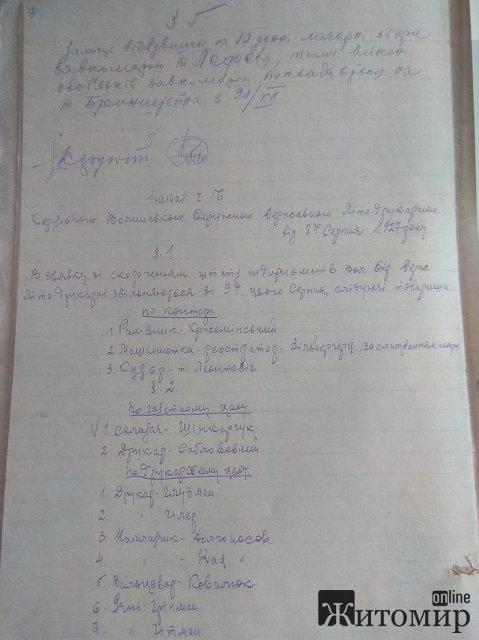 Якими мовами розмовляли в Житомирі у 19 столітті
