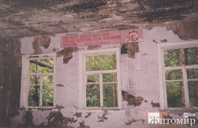 """Жителька Житомира згадала про малу Батьківщину та """"останній дзвоник"""" 35 років тому. ФОТО"""