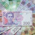 Дмитрий Раимов: Деньги на бочку. В скором времени вся наличка окажется незаконной?
