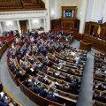 Пенсії чорнобильцям хочуть підвищити: Рада схвалила закон за основу