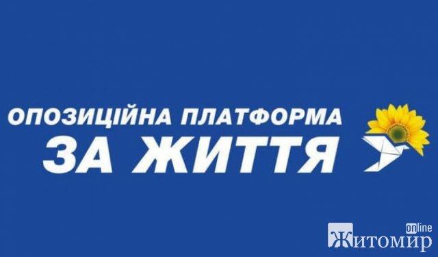 Народний депутат Юрій Павленко звернувся до містян через інцидент в Житомирі