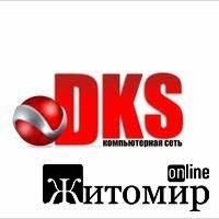 У Житомирі клієнти інтернет-провайдера ДКС від учора без інтернету