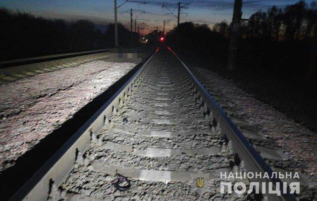 У Малині чоловік загинув на залізничних коліях. ФОТО