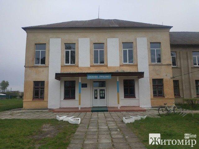 У Житомирському районі хочуть вбити селищну школу із 110-річною історією. ФОТО