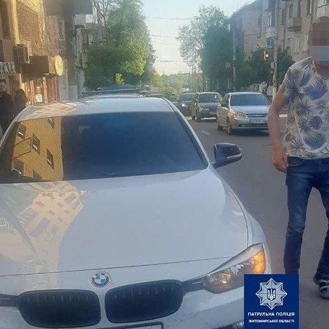 У Житомирі затримали водія BMW, який збив жінку та втік. ФОТО