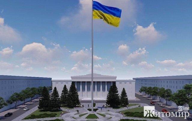 Яких розмірів має бути полотно державного прапору на флагштоку в Житомирі та у скільки обійдеться реконструкція скверу