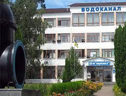 """Пів Житомира без води - у """"Водоканалі"""" кажуть, що у місті працює лише дві бригади"""