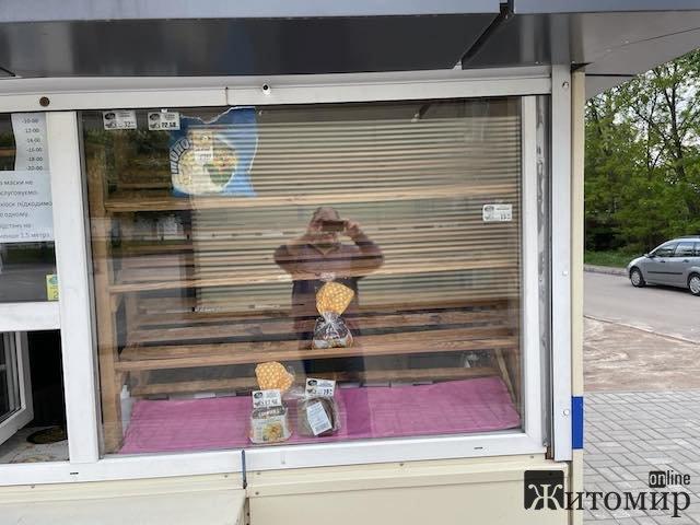 У Житомирі розкупили весь хліб. ФОТО