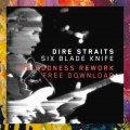 МУЗІКА. Dire Straits ~ Six Blade Knife