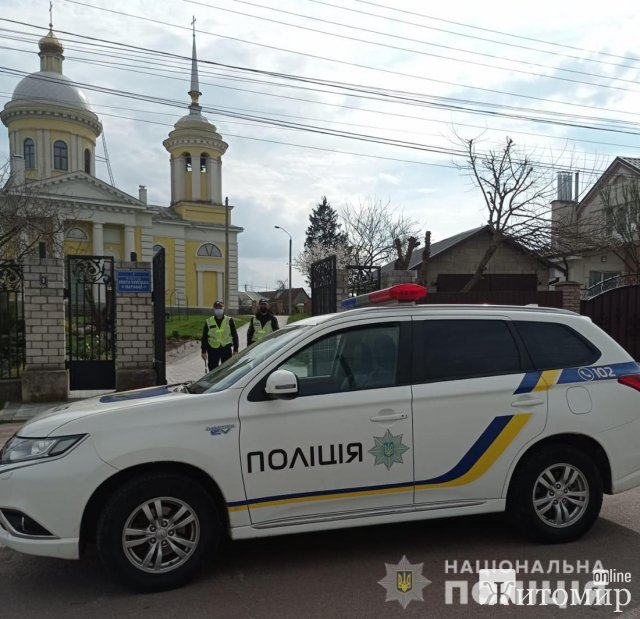 У поліції повідомили, що великодні святкування на Житомирщині пройшли спокійно. ФОТО