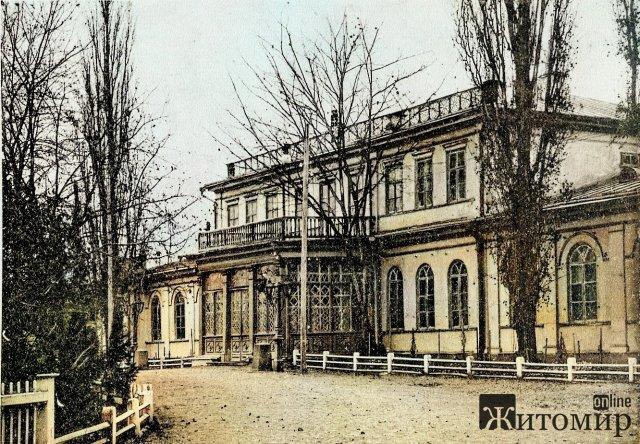 В який заклад перетворився будинок губернатора в Житомирі. ФОТО
