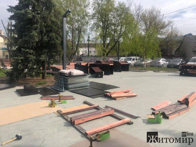 У Житомирі обіцяють за тиждень відкрити скейт-парк. ФОТО