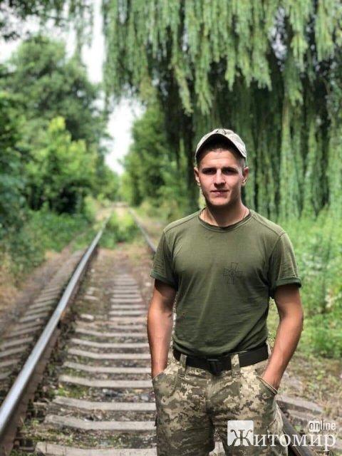 У зоні ООС загинув 23-річний військовий з Коростеня. ФОТО