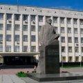 Ексчиновнику Житомирської ОДА повідомили про підозру в службовій недбалості